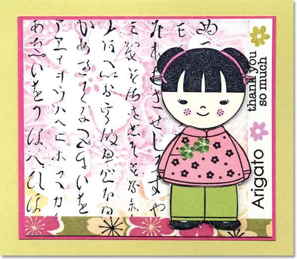 Hero Arts card_4170